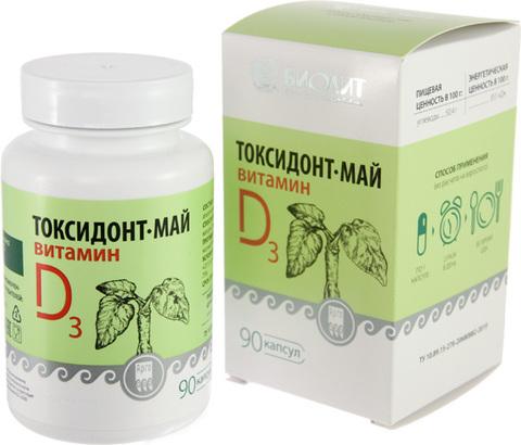 Токсидонт-май с витамином D3, капсулы