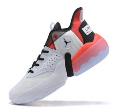 Jordan React Elevation 'White/Orange'