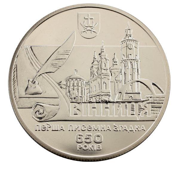 5 гривен 2013 Винница 650 лет