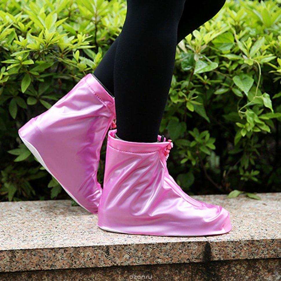 Чехлы на обувь от грязи и дождя