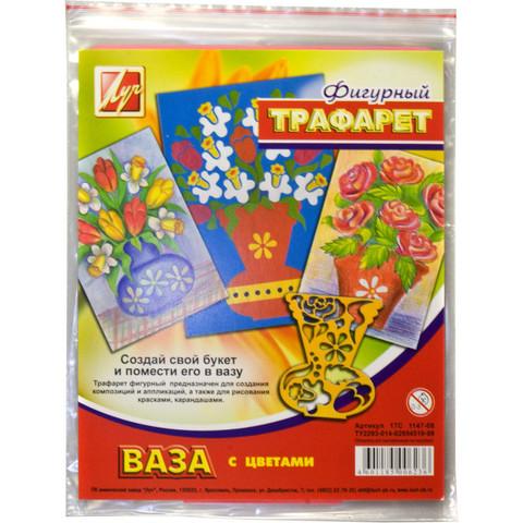 Трафарет фигурный Ваза с цветами