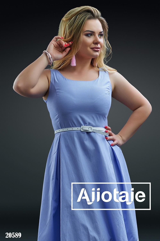 Платье tea-length с тонким ремешком