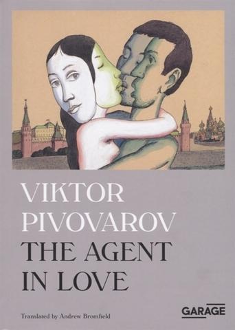 Viktor Pivovarov The Agent in Love | Viktor Pivovarov