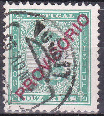 1892 №81