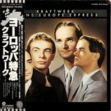 Kraftwerk ‎/ Trans-Europe Express (LP)