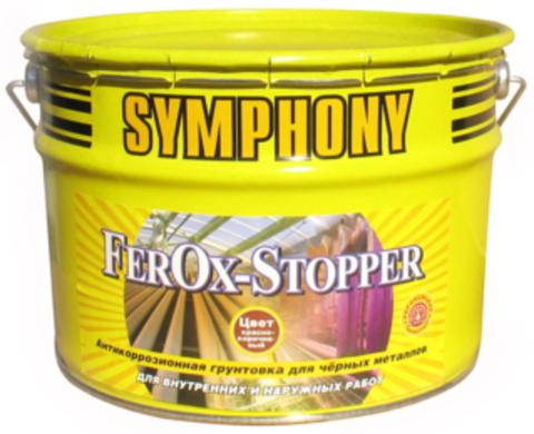SYMPHONY FerOx-Stopper - грунтовка алкидная для чёрных металлов