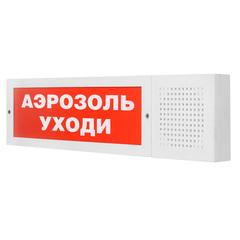 Световое табло пожарный оповещатель Молния-12-З исп.2, Молния-24-З исп.2 со звуковой сиреной