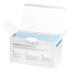Маска медицинская 3-х слойная из нетканых материалов, голубая, 50 шт/уп