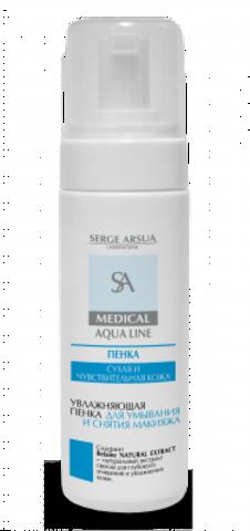 Увлажняющая пенка для умывания и снятия макияжа MEDICAL AQUA LINE 160 мл НИИ Натуротерапии ТМ Serge Arsua