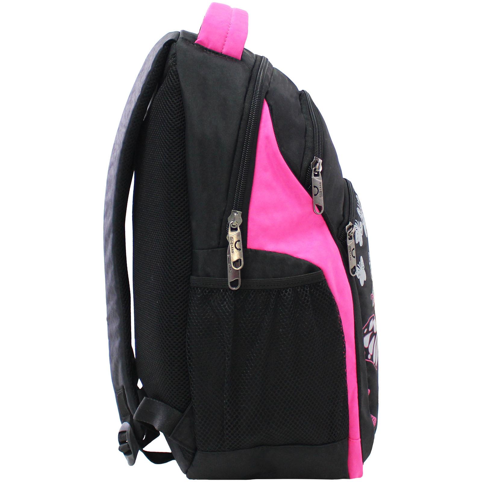 Рюкзак Bagland Лик 21 л. Чёрный / розовый (0055770) фото 2