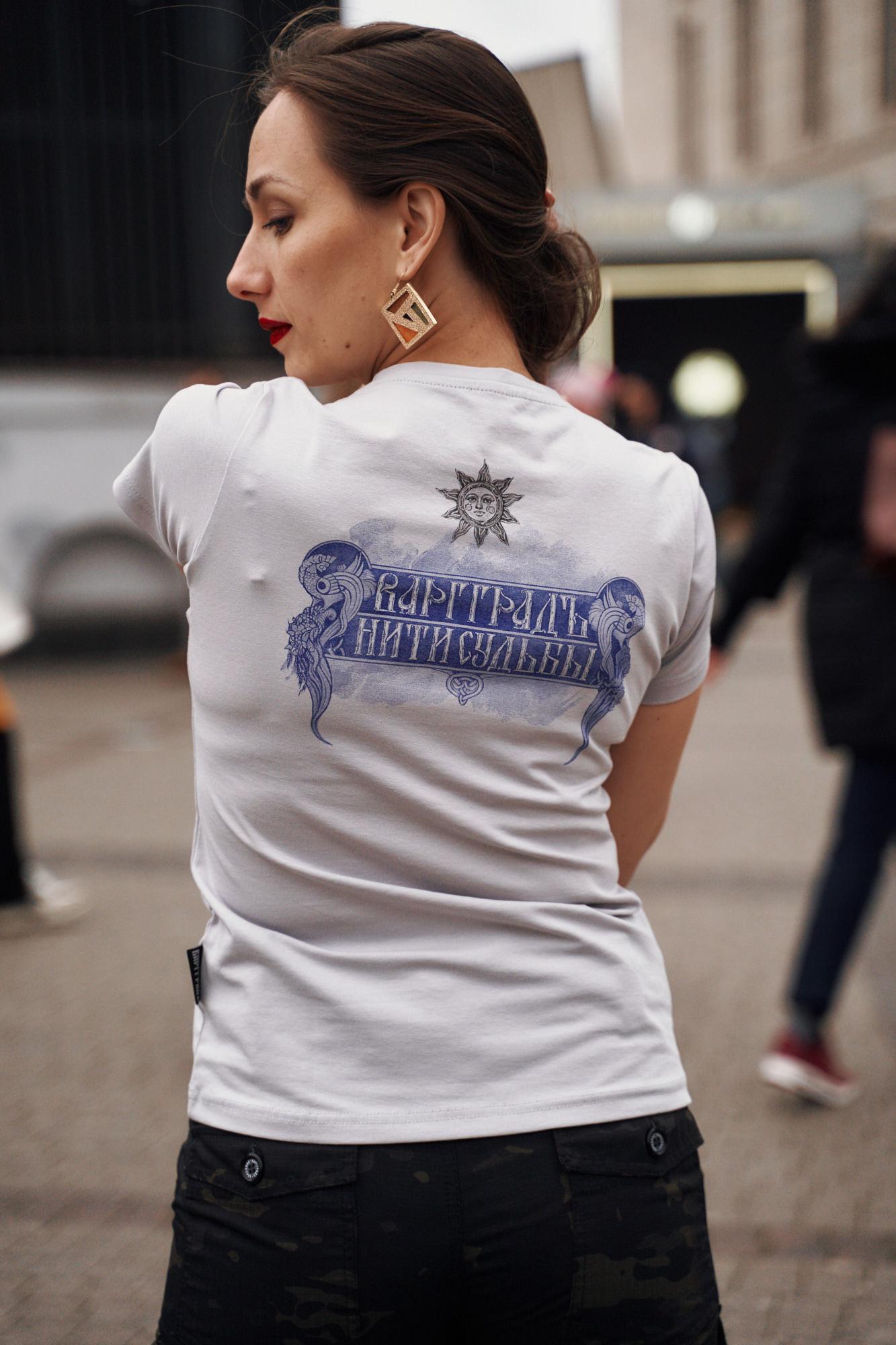Футболка Варгградъ женская светло-серая «Нити судьбы»