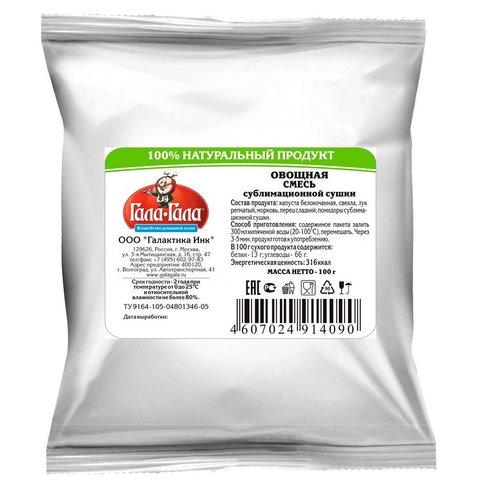 Овощная смесь сублимированная 'Гала-Гала', 50г