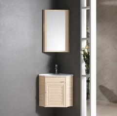 Комплект мебели для ванны River VITA 420 BG  бежевый