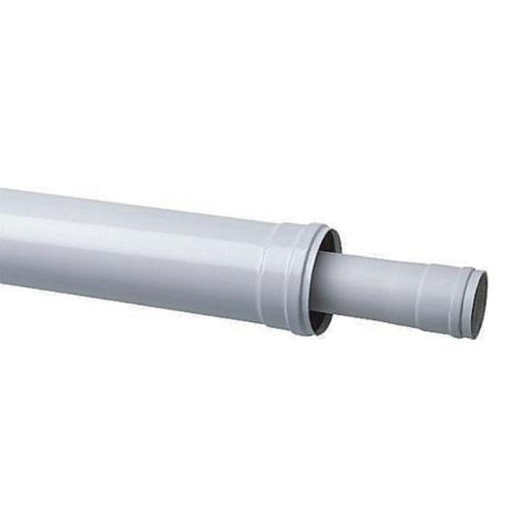 Baxi коаксиальное удлинение DN Ø 80/125 мм, 0.50 м для Duo-tec MP 35-70 кВт (KHG 71408861)