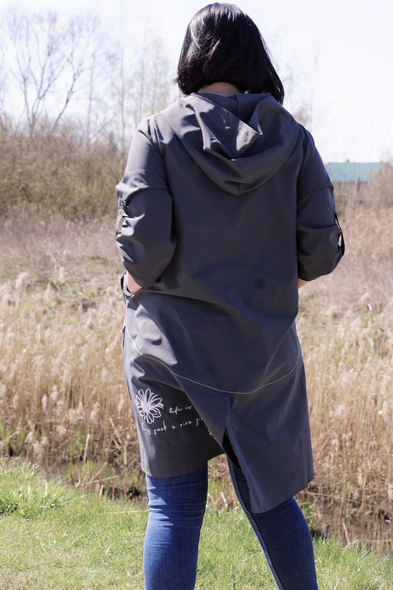 Кардиган-пыльник Defile