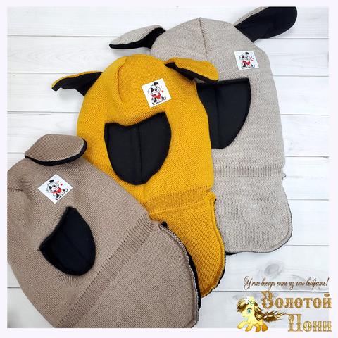 Шлем-шапка на синтепоне мальчику (1-3) 211011-Ш139