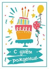 Açıqca\Открытки\Gift - С днём рождения