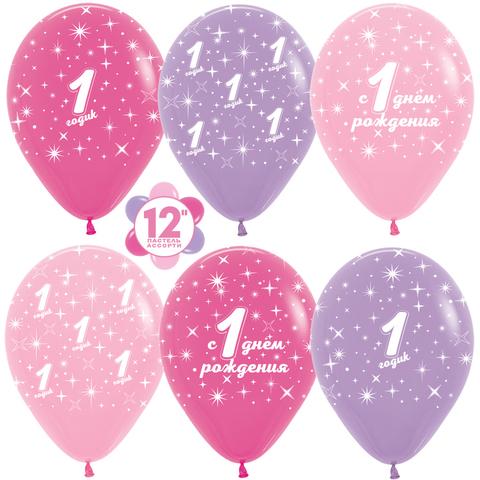 Воздушные шары на 1 годик девочке