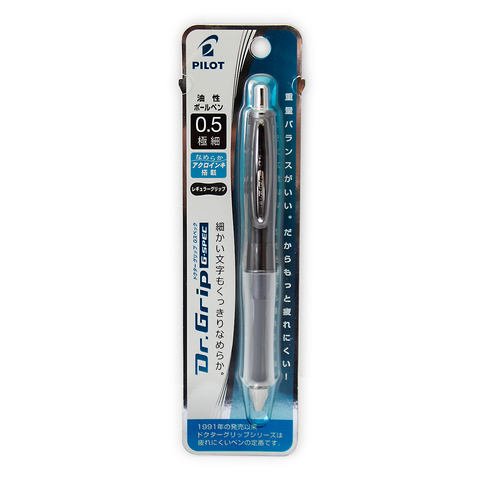Ручка шариковая Dr.Grip G-spec Extra-Fine чёрная
