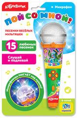Песенки веселых мультяшек (Микрофон пой со мной!)