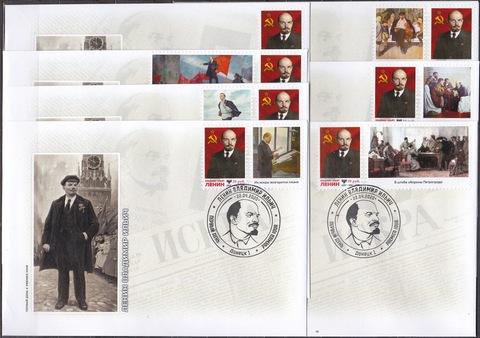 Почта ДНР ( 2020 04.22.) Великие люди- В.И.Ленин -комплект из 7-и КПД