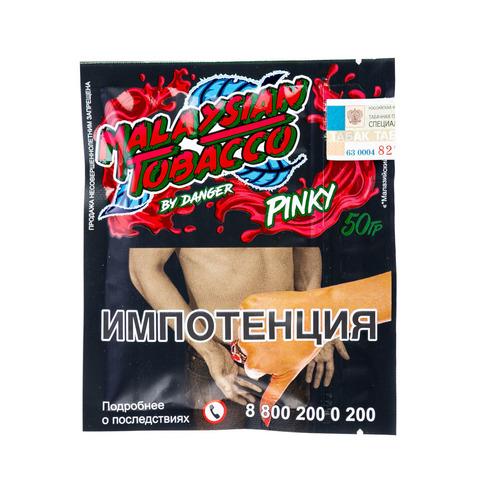 Табак Malaysian Tobacco 50 г Pinky (Малина)