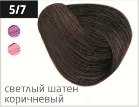 OLLIN SILK TOUCH  5/7 светлый шатен коричневый 60мл Безаммиачный стойкий краситель для волос