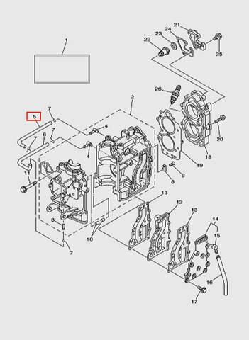 Трубка впуска верхняя  для лодочного мотора T15, OTH 9,9 SEA-PRO (2-5)