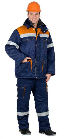 Костюм Синий с оранжевым куртка, полукомбинезон