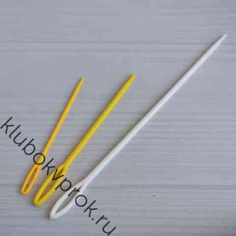 Игла пластиковая для вязаных изделий, 9 см