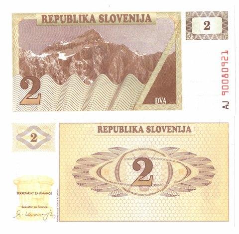 Банкнота 2 толара 1990 год, Словения. UNC