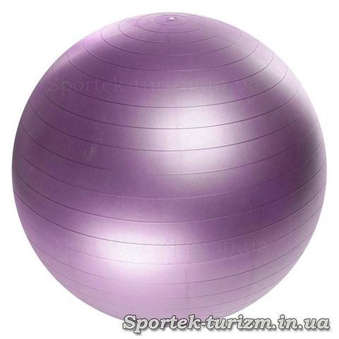 М'яч для гімнастики і фітнесу гладкий розмір 85 см