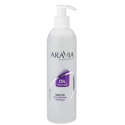 *Масло после депиляции для чувтсвительной кожи с экстрактом лаванды (ARAVIA/300мл/1024)