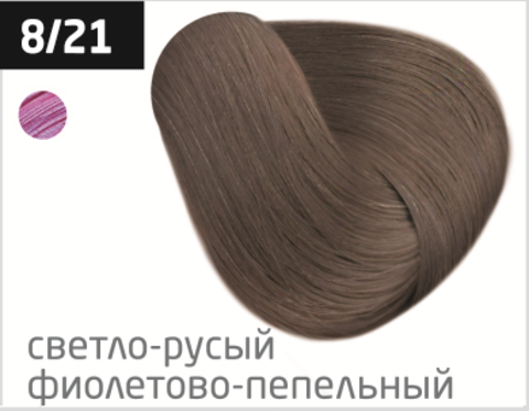 OLLIN color 8/21 светло-русый фиолетово-пепельный 100мл перманентная крем-краска для волос