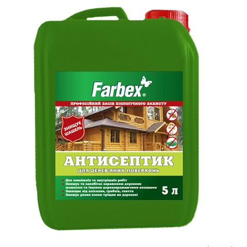 Антисептик для дерева Farbex - 5 л
