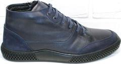 Термо ботинки мужские кожа Luciano Bellini BC2802 L Blue.