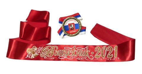 Спецпредложение! Медаль СТАНДАРТ, ПРЕМИУМ или ЭКСКЛЮЗИВ + ЛЕНТА через плечо