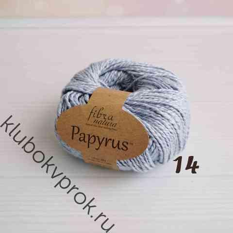 FIBRA NATURA PAPYRUS 229-14, Серый голубой