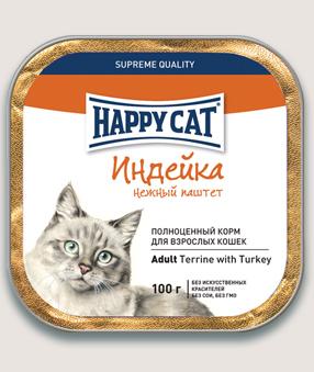 Влажные корма Паштет для кошек Happy Cat Индейка кусочками 9k_-11.jpg