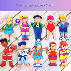 Деревянный пазл Спорт ToySib 03015