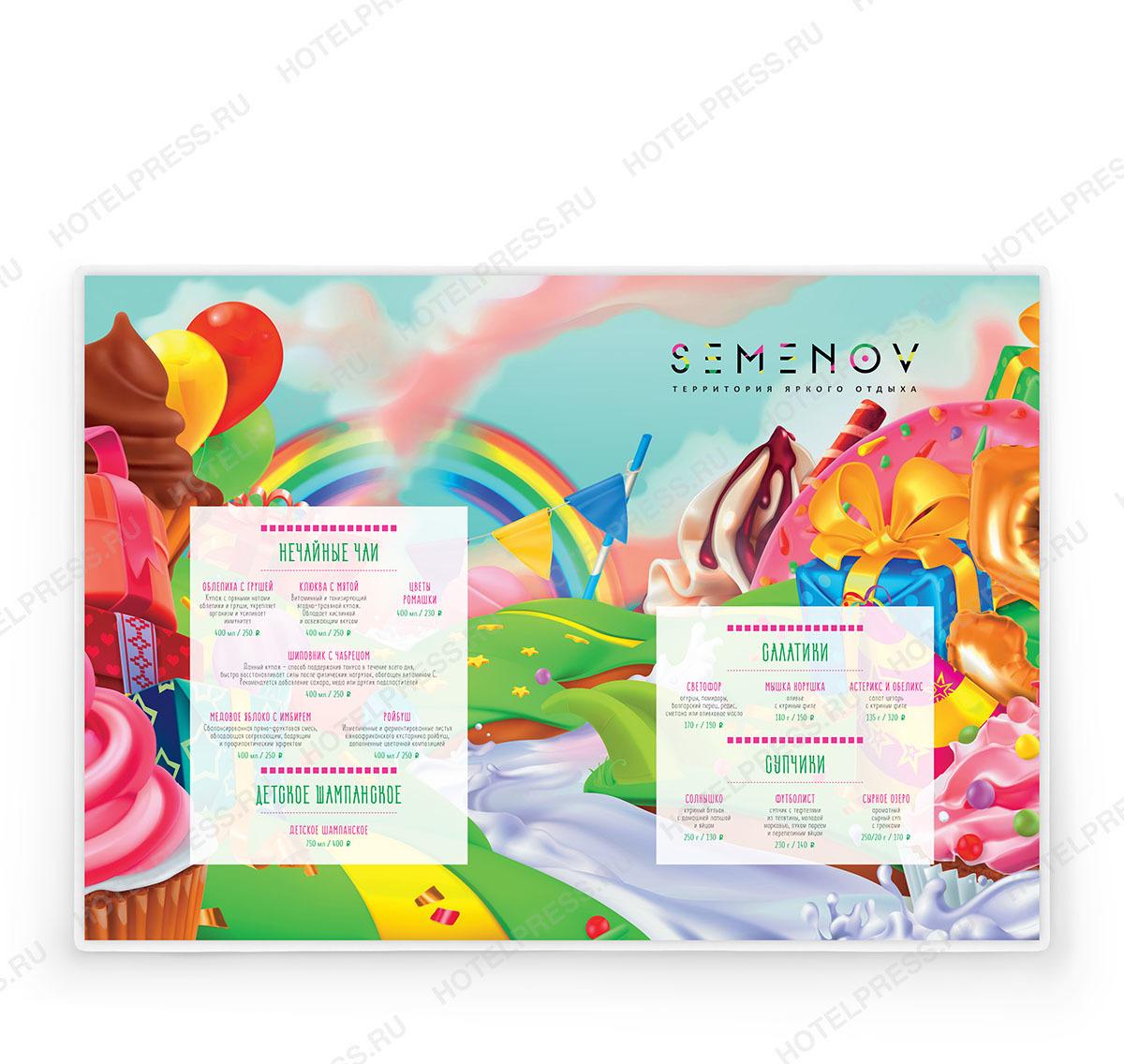 Протираемое красочное детское меню-книжка с ламинацией