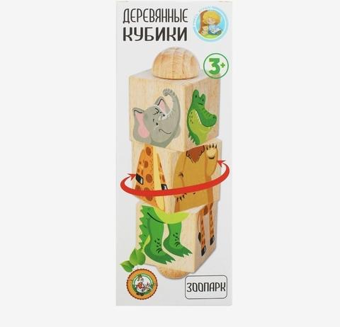 Кубики деревянные на оси «Зоопарк» 3 кубика
