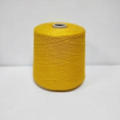 Iafil, Whirl, Хлопок 100%, Интенсивный желтый, 3/50, 1670 м в 100 г