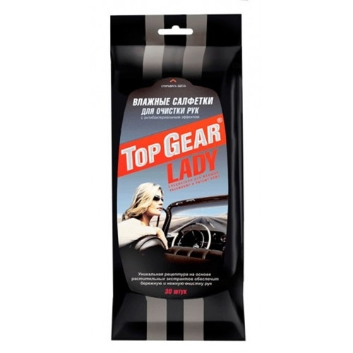 Салфетки влажные Top Gear для очистки рук