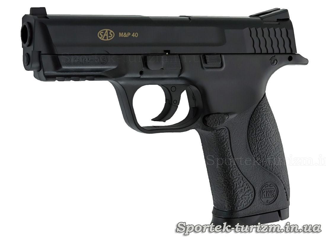 Пневматичний пістолет SAS MP-40 калібру 4,5 мм