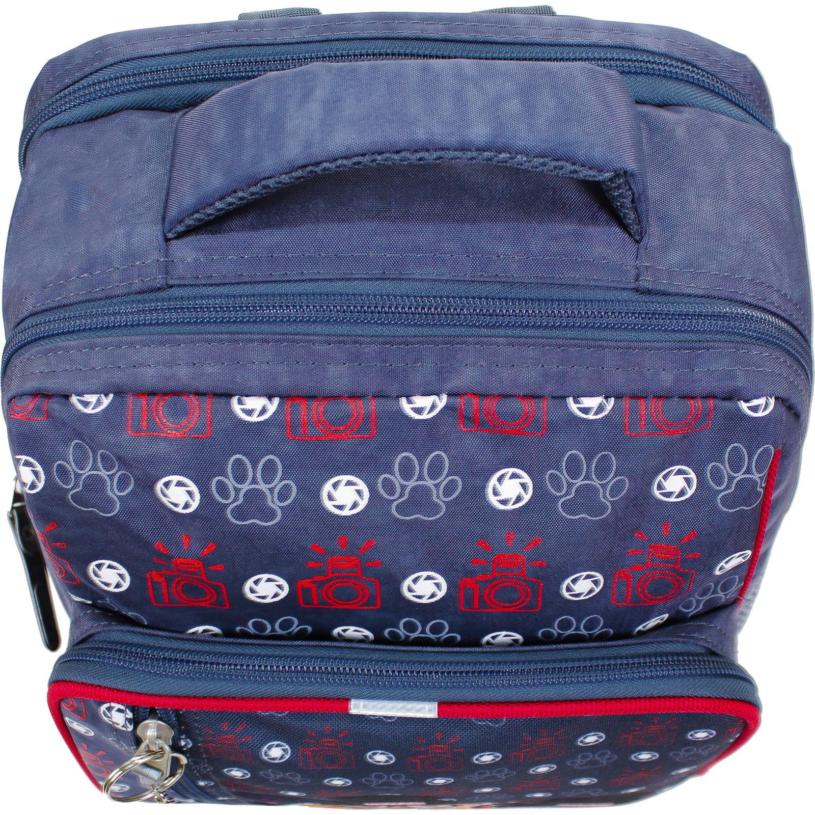 Рюкзак школьный Bagland Школьник 8 л. 321 серый 188к (00112702)