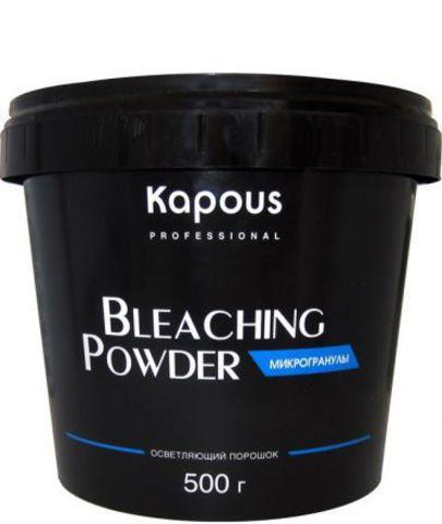 Пудра осветляющая в микрогранулах,Kapous Professional,500 гр.