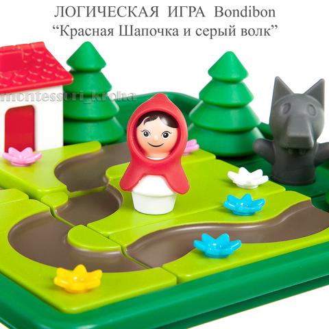 ЛОГИЧЕСКАЯ ИГРА Bondibon «Красная Шапочка и серый волк»