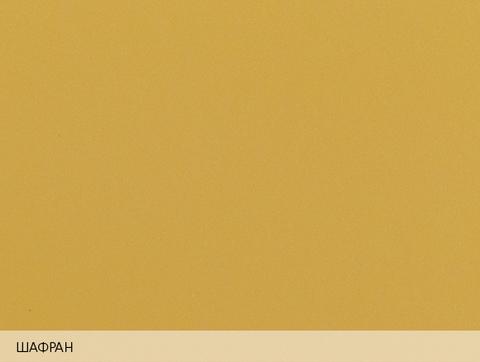 Кардсток Touche Cover, шафран 30х30 см