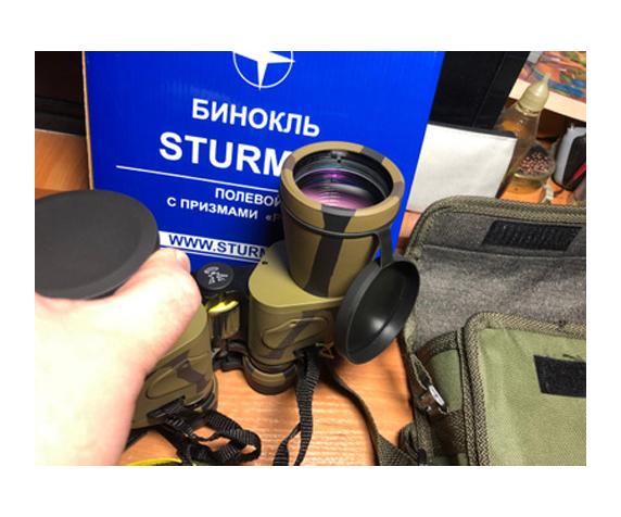 Бинокль Sturman 20x50 камуфлированный - фото 5